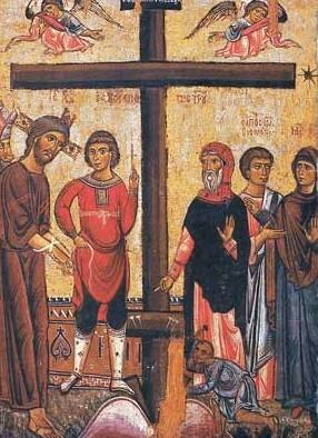 048-cross.jpg&h=394&f=jpeg&q=90&sia=thumb_048-cross Всемирното Православие - В НЕДЕЛЯ СЛЕД ВЪЗДВИЖЕНИЕ НА ЧЕСТНИЯ И ЖИВОТВОРЯЩ КРЪСТ ГОСПОДЕН