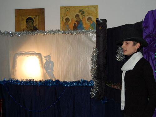 Рождественский праздник 2008. Жил-был тролль, злой-презлой...