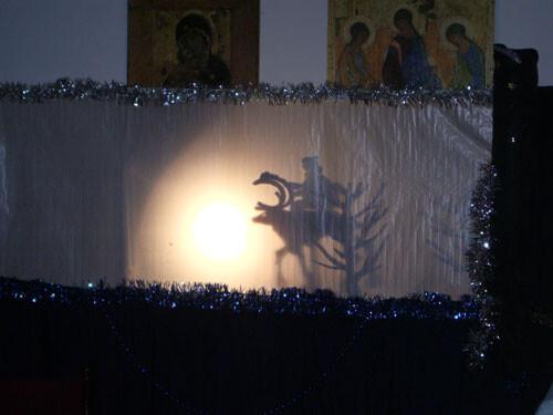 Рождественский праздник 2008. Скачи, скачи, Олень!