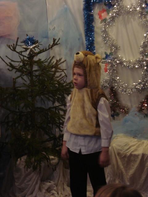 Рождественский праздник - Медведь